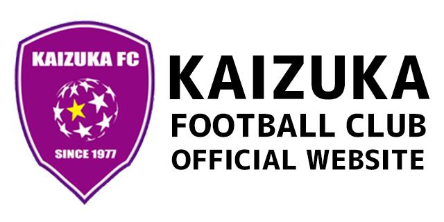 KAIZUKA FC OFFICIAL | 貝塚FC[公式]
